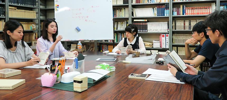 哲学合同研究室